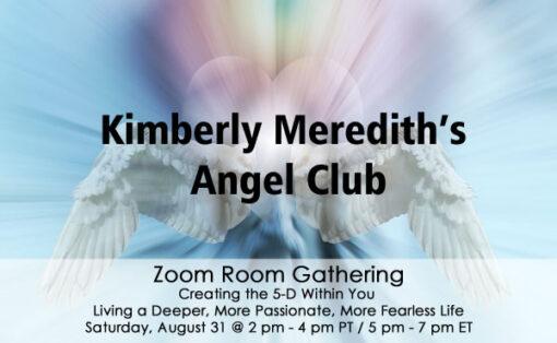 August 31 Zoom Room